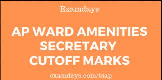 AP Ward Amenities Secretary Cutoff Marks