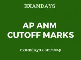 ap anm cutoff marks