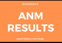 ap anm results