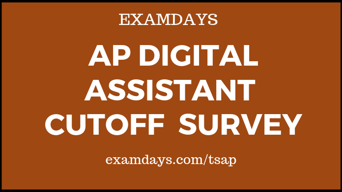 ap digital assistant cutoff survey
