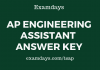 ap engineering assistant answer key