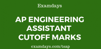 ap engineering assistant cutoff marks
