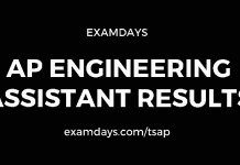 ap engineering assistant results
