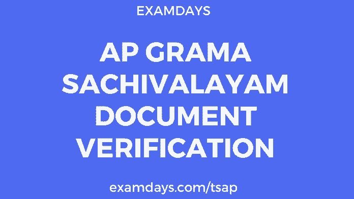 ap grama sachivalayam document verification
