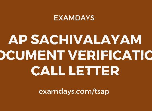 ap grama sachivalayam document verification call letter
