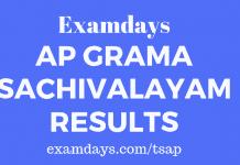 ap grama sachivalayam results