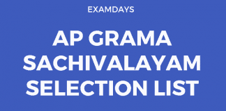 ap grama sachivalayam selection list