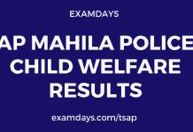 ap mahila police results