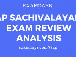 ap sachivalayam exam analysis