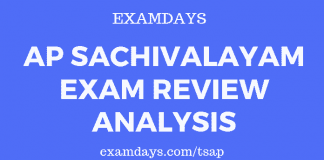 ap sachivalayam exam analysis