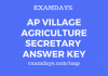 ap village agriculture secretary answer key