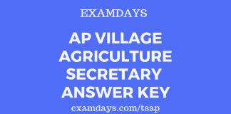ap village agriculture secretary answer key