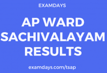 ap ward sachivalayam results