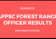 appsc forest range officer results