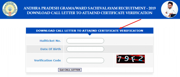 sachivalayam call letter