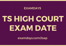 ts high court exam date