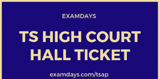 ts high court hall ticket