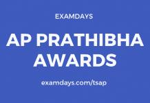 ap prathibha awards