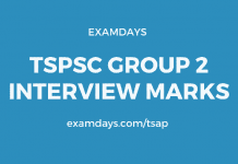 tspsc group 2 interview marks