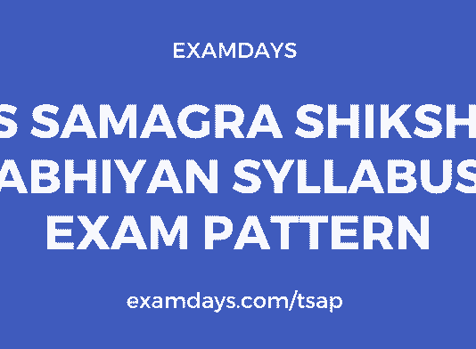 samagra shiksha abhiyan syllabus