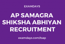 ap samagra shiksha abhiyan recruitment