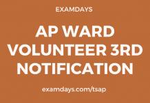 ap ward volunteer notification 2020