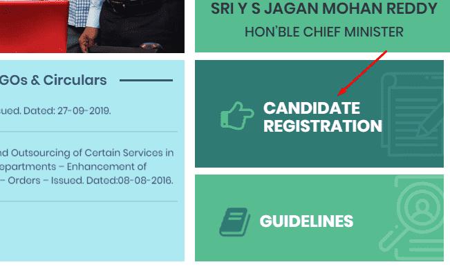 apcos registration form