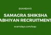 samagra shiksha abhiyan recruitment