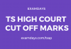 ts high court cut off marks