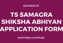 ts samagra shiksha abhiyan application form