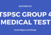 tspsc group 4 medical test