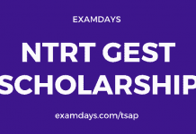 ntrt gest scholarship