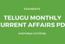 telugu current affairs pdf