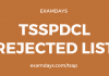 tsspdcl rejected list