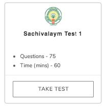 AP Grama Sachivalayam test series