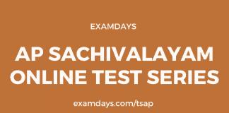 ap sachivalayam online test series