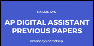 ap digital assistant previous papers