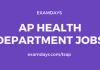 ap health department jobs