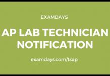ap lab technician notification