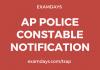 ap police constable notification