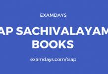 ap sachivalayam books