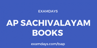 ap sachivalayam books