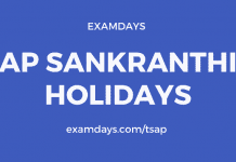ap sankranthi holidays