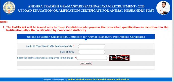 sachivalayam certificate upload