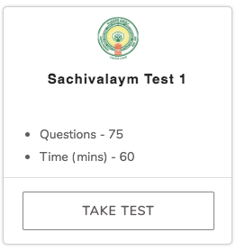 ap grama sachivalayam mock test