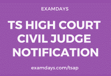 ts high court civil judge recruitment