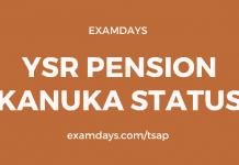 ysr pension status