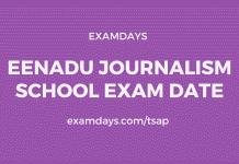 eenadu journalism school exam date