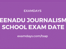 eenadu journalism school exam date