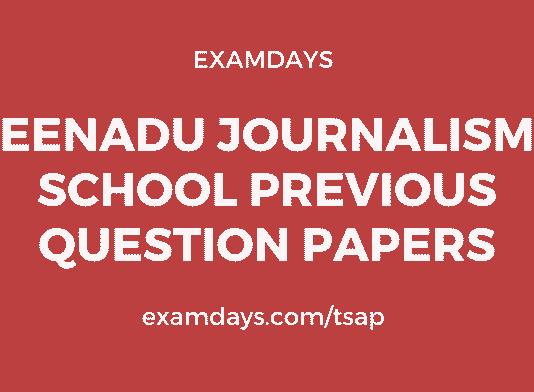 eenadu journalism school previous papers